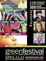 NYC Gree Festival